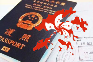 Hong Kong Tourist Visa