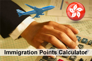 Hong-Kong-Immigration-Points-Calculator
