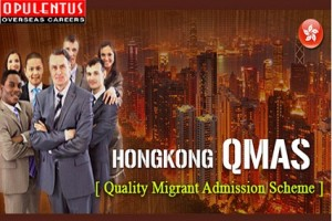 Quality-Migrant-Admission-Scheme