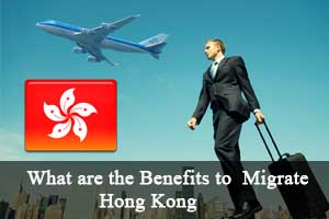 Hongkong-Immigration-and-its-Benefits
